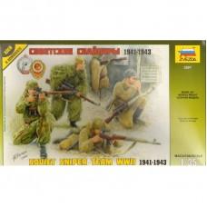 Zvezda  3597 WWII Soviet Snipers (5)