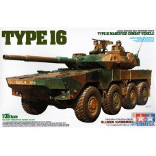 1:35 Tamiya JGSDF Type 16 Maneuver Combat Vehicle