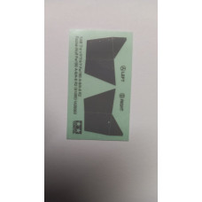 Panel Sticker for TAM 61095 (1/48 FW 190 A-8/R2)