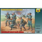 1/72 German infantry Platoon 1942-1944